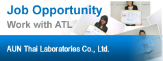 ATL HR website